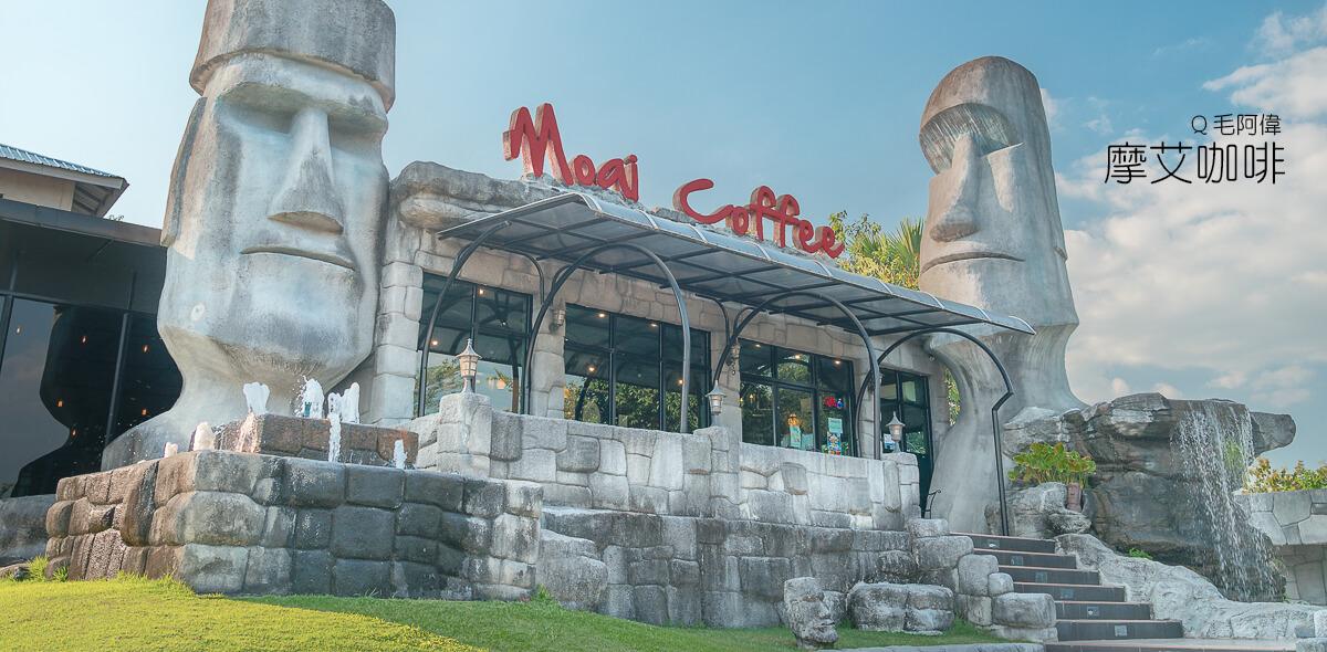 Moai Coffee,叻丕府景點,拉差汶里景點,摩艾咖啡,摩艾咖啡 泰國,摩艾咖啡Moai Coffee,摩艾石像,泰國巨石陣 @Q毛阿偉