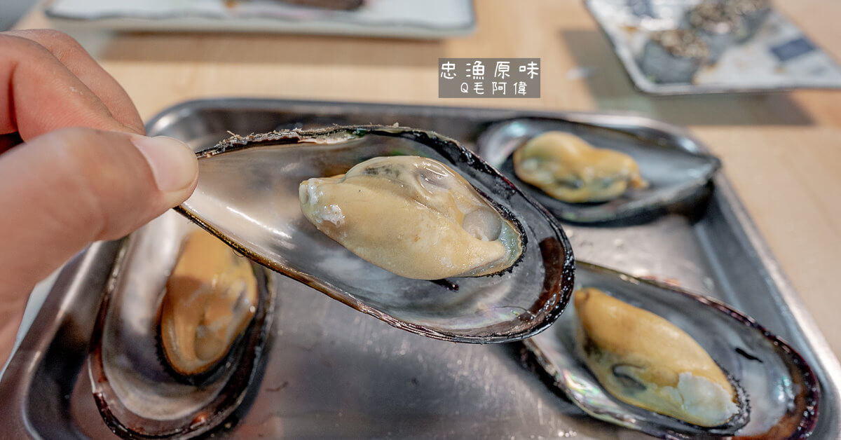北竿燒烤,北竿美食,北竿餐廳,忠漁原味,忠魚原味,馬祖北竿美食,馬祖美食 @Q毛阿偉