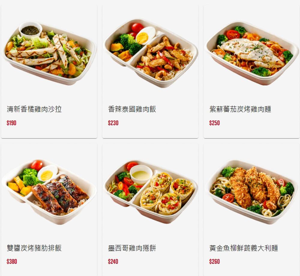 FRIDAYS菜單|FRIDAYS 星期五美式餐廳菜單/分店/電話/營業時間,外帶自取【75折】~ 1
