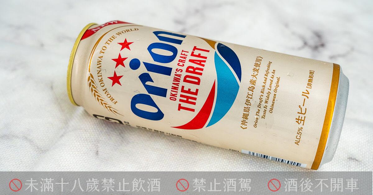 711啤酒,ORION,ORION啤酒,外國啤酒,日本啤酒,沖繩啤酒,超商啤酒,進口啤酒 @Q毛阿偉
